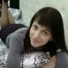 Наталия Лашкина