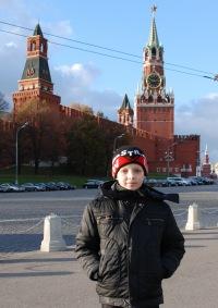 Дмитрий Бойко, 5 февраля 1999, id117001700