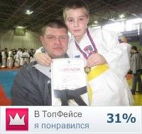 Миша Ременников, 8 августа , Киев, id156416779
