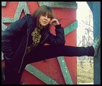 Виктория Бонь, 14 апреля , Советская Гавань, id171564528
