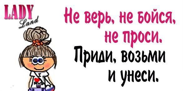 http://cs10656.vk.me/u202160/144143769/x_3a47417c.jpg