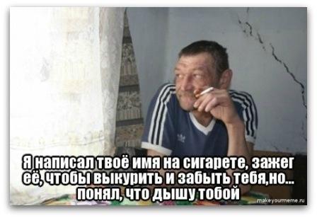 http://cs10656.vkontakte.ru/u20639964/-5/x_76603422.jpg