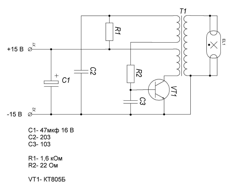 Помогите подобрать транзистор на ЭПРА
