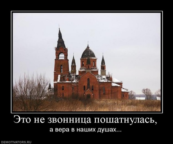 православные изображения: