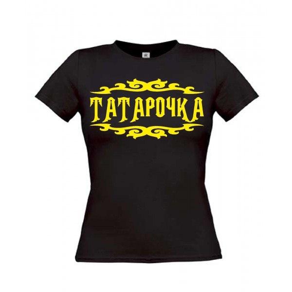 Она фото осторожно татарочка порно