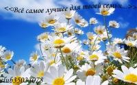 Для Семьи, 22 ноября , Киев, id168975279