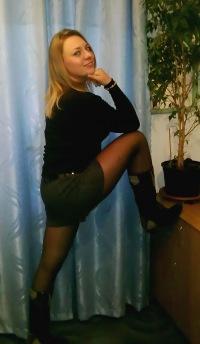Марія Бубній, 19 сентября , Львов, id65176723