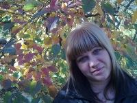 Людмила Тлепова, 13 февраля 1998, Бийск, id111223337