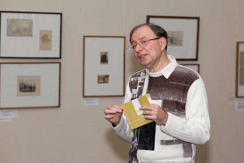 Лекція до 150-річчя Миколи Пимоненка