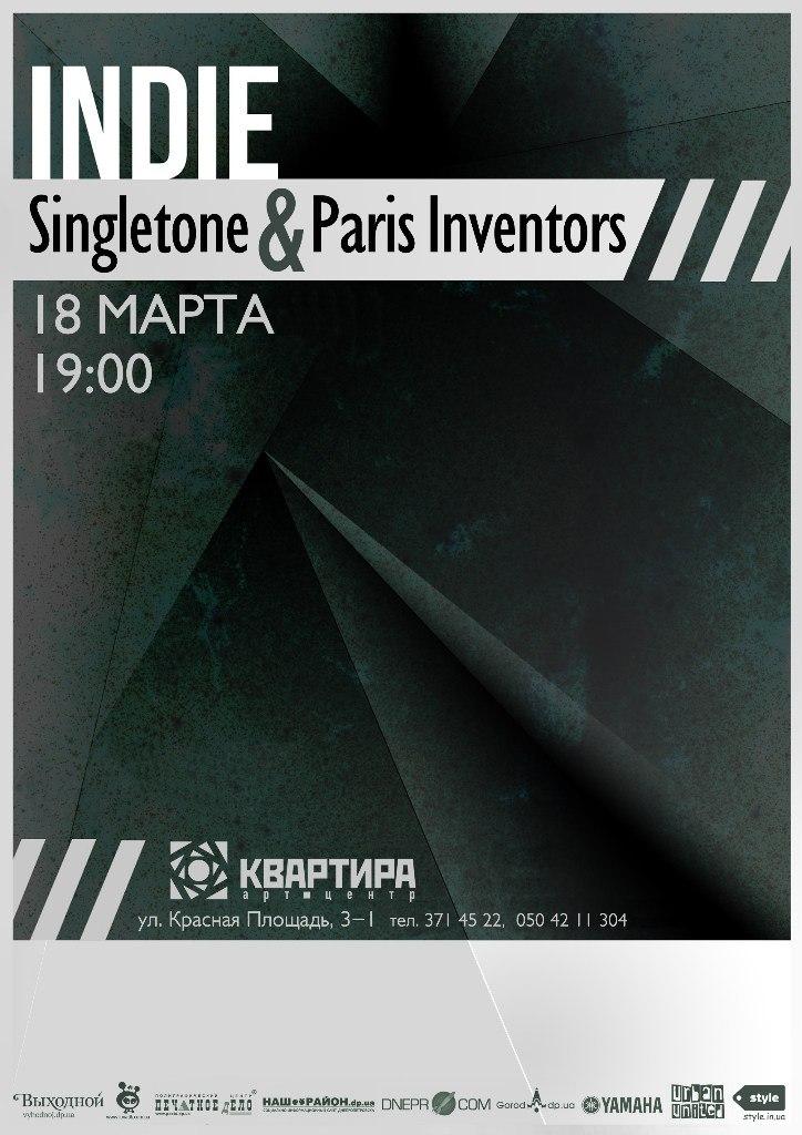 Концерт Singleton и Paris Inventors Инди-воскресенье в Днепропетровске
