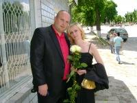 Олег Модний, 30 июня 1994, Тернополь, id112806498