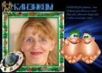 Люси Карелина, 6 февраля 1993, Чита, id152193440