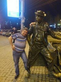 Василий Осташук, 13 апреля , Москва, id170980154