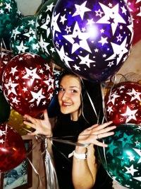 Наталья Полуяхтова, 27 ноября 1990, Екатеринбург, id32710682