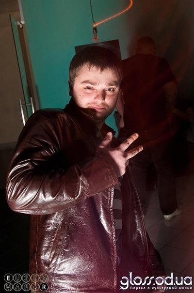 Александр Дмитриенко