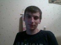 Максим Стратанович, 28 января 1986, Нижневартовск, id4502957