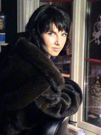 Gerashchenko Irina