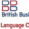 Языковой центр British Business Language Centre