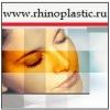 Ринопластика, пластика носа