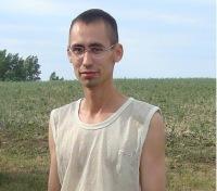 Дамир Миннигаллямов, 27 марта 1983, Альметьевск, id153115275