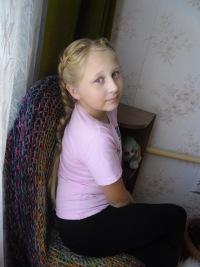 Арина Галий, 30 апреля , Калининград, id63740284