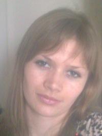 Таня Дорошенко(веклич), 4 ноября , Харьков, id123853478