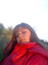 Наташа Белоусова, 6 августа , Туймазы, id152193442