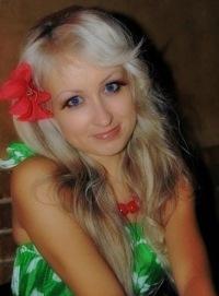Лилия Киш, 21 августа , Новосибирск, id169084519