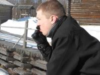 Максим Вакульский, 20 апреля , Архангельск, id25824198