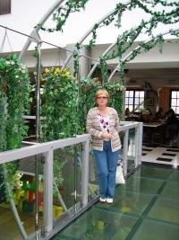 Ирина Тюкина, 5 мая , Минеральные Воды, id86029907