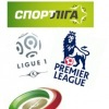 Спорт Ліга - Прогнози на спорт