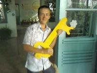 Станислав Черепов, id106825560