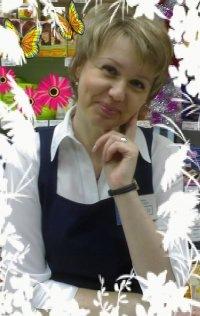 Дарья Гагарина, 25 августа 1992, Новотроицк, id109099612