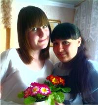 Аида Кулиева, 8 октября , Москва, id130177034