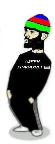 Azer Dəvəçi, 11 декабря 1993, Москва, id156630055