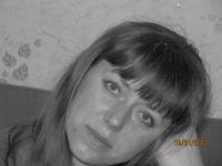 Наталья Добрыдина, 11 июля 1975, Соликамск, id157077850