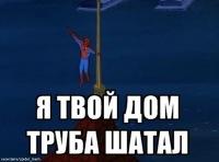 Андрей Сафиуллин, 5 июля 1996, Уфа, id167515363