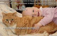 Светлана Подгорная, 22 июля , Нижневартовск, id5033273