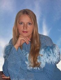 Александра Перекупко