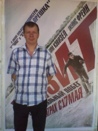 Юрий Гуров, 3 января 1972, Брест, id173649150