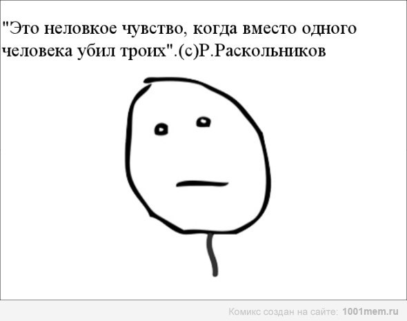 http://cs10664.userapi.com/u86645687/-14/x_70beac7f.jpg