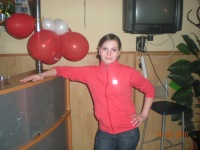 Карина Гизатулина, 28 марта 1990, Симферополь, id108616569
