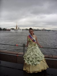 Vera Sitnikova, 26 июля 1990, Казань, id117358752