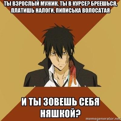 http://cs10665.userapi.com/u139792156/-14/x_0258f457.jpg