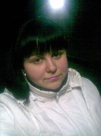 Лілія Костiв, 1 мая 1991, Вохтога, id156420509