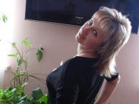 Вита Згерская, 12 февраля , Днепропетровск, id172707111