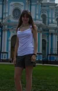 Кристинка Куц, 15 мая 1997, Вязьма, id87156029