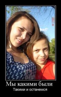 Angelina Zvolskaya, 13 августа , Пермь, id104111164