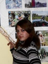 Елена Склемина, 13 марта 1980, Москва, id126551758