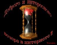 Марик Миронов, 9 сентября , Полтава, id124072804